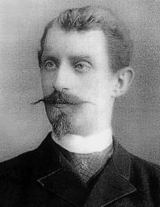 Сергей Балтазарович Скадовский