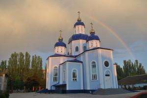 Скадовск. Храм вчесть преподобного Сергия Радонежского.