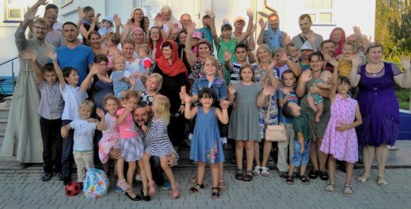 Православный День семьи